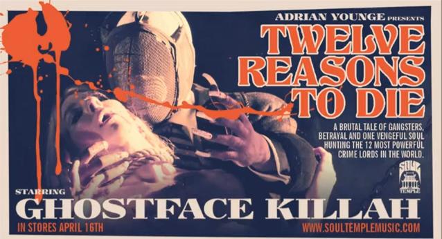 Ghostface Killah & Adrian Younge - The Rise of the Ghostface Killah