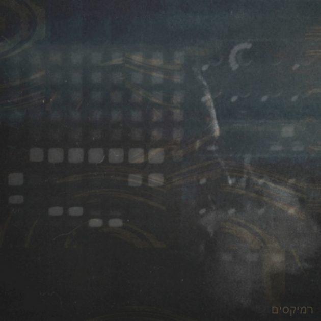 remixes - axxxx gxxx