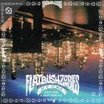 Meech (of Flatbush ZOMBiES) – Half Time f. A$AP Twelvyy produced by Erick Arc Elliott