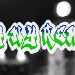 NY NY (Remix) – B.Free ft. Tragedy & Kool G Rap
