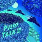Curren$y – Pilot Talk III